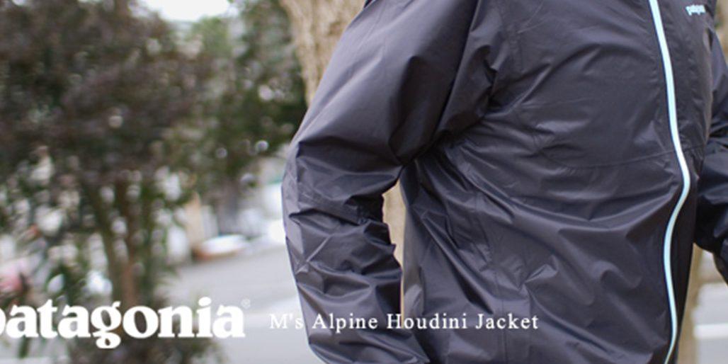 Patagonia Houdini Windbreaker Jacket Review - Run Bryan Run